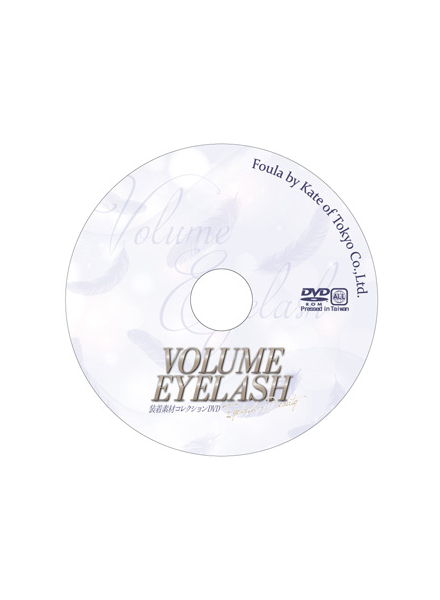 Volume Eyelash 嫁接素材特集 DVD