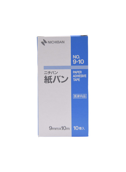紙貼帶 業務用 9mm×10m (滑面) 1盒 (10巻)